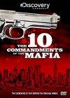 I dieci comandamenti della mafia.jpg