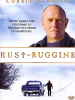 Rust - Ruggine